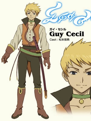 Guy Cecil wig from Tales of the Abyss