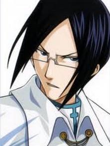Uryuu Ishida wig from Bleach