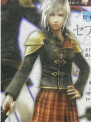 Seven (Final Fantasy)
