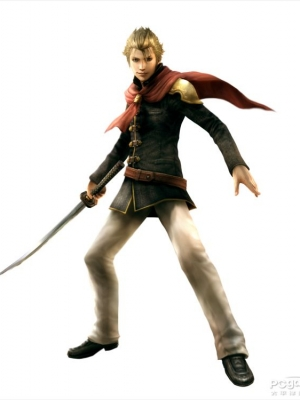 Jack wig from Final Fantasy Type-0