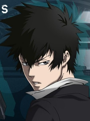 Shinya Kogami wig from Psycho-Pass