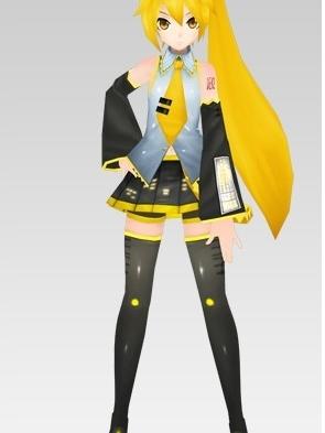 Neru Akita wig from Vocaloid
