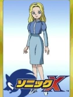Maria Robotnik Perücke von Sonic X