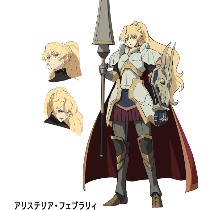 Aristeria February Cosplay Costume from Re Creators