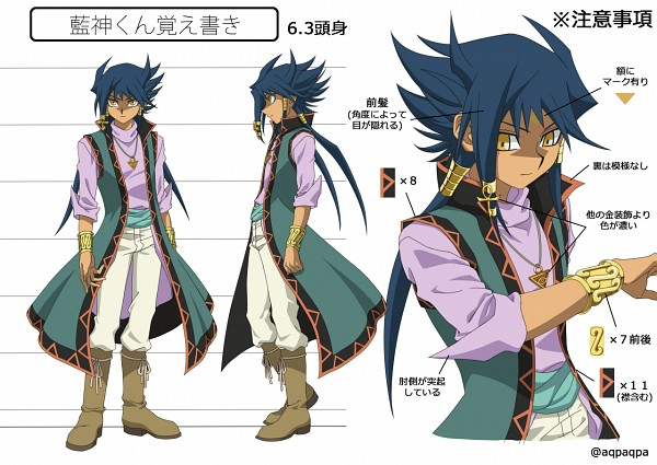 Aigami Cosplay Costume from Yugioh
