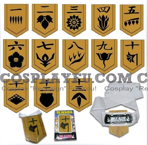 Bleach Accessories (Lieutenants Armband, Separate Item) from Bleach