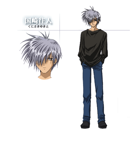 Yukito Kunisaki Cosplay Costume from AIR