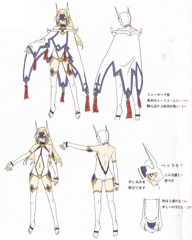 BlazBlue: Calamity Trigger Mu-12 Costume