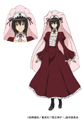 Binbō-gami ga! Yamabuki Costume