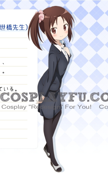 Akari Cosplay Costume from Kiniro Mosaic