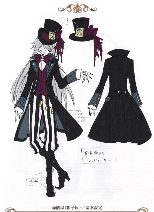 Under Taker Cosplay Costume (Hatter) from Kuroshitsuji