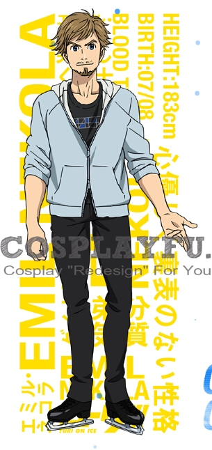 Emil Cosplay Costume from Yuri on Ice