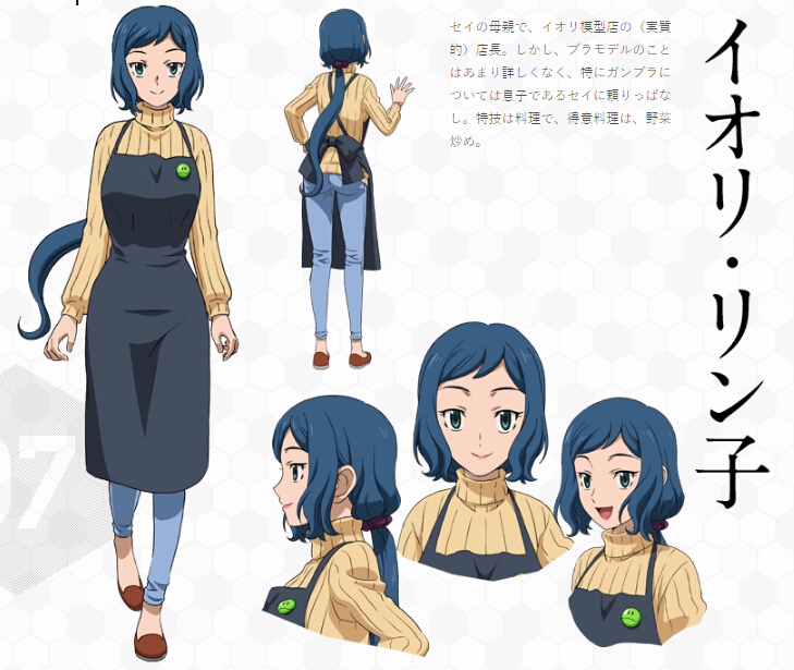 Rinko Cosplay Costume from Gundam Build Fighters Try