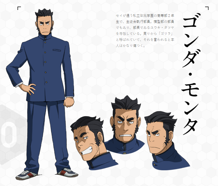 Monta Cosplay Costume from Gundam Build Fighters Try