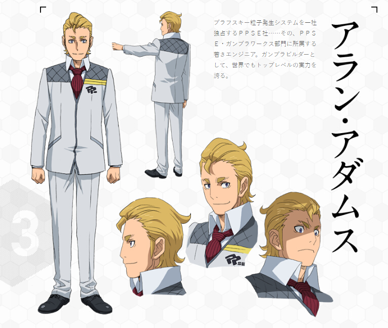 Allan Cosplay Costume from Gundam Build Fighters Try