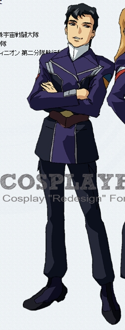 Siegfried Cosplay Costume from Majestic Prince
