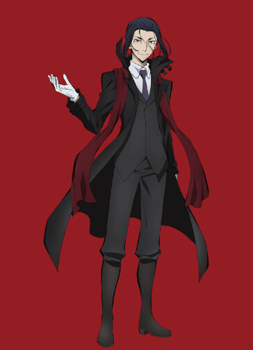 Ougai Cosplay Costume from Bungou Stray Dogs 2
