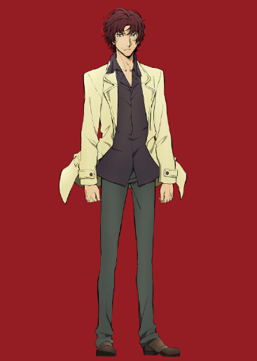Sakunosuke Cosplay Costume from Bungou Stray Dogs 2