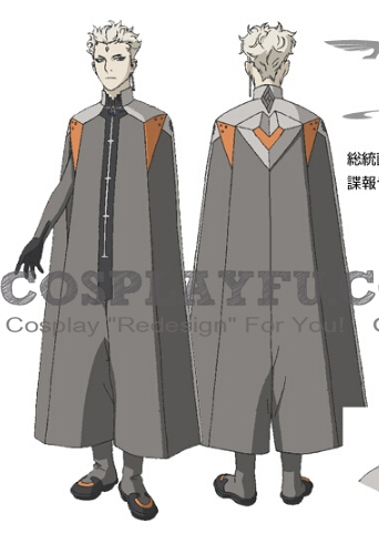 Alauda Cosplay Costume from Last Exile