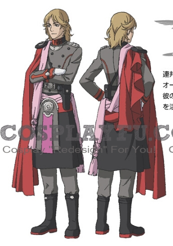 Sorush Cosplay Costume from Last Exile
