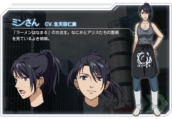 Ming Cosplay Costume from Heaven's Memo Pad