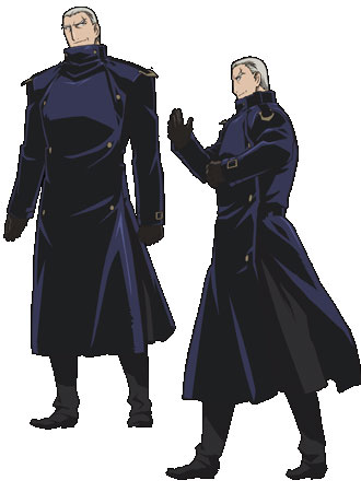 Steiner Cosplay Costume from Black God