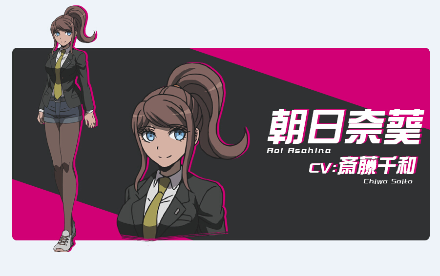 Aoi Cosplay Costume (Future Arc) from Danganronpa 3: The End of Hope's Peak High School
