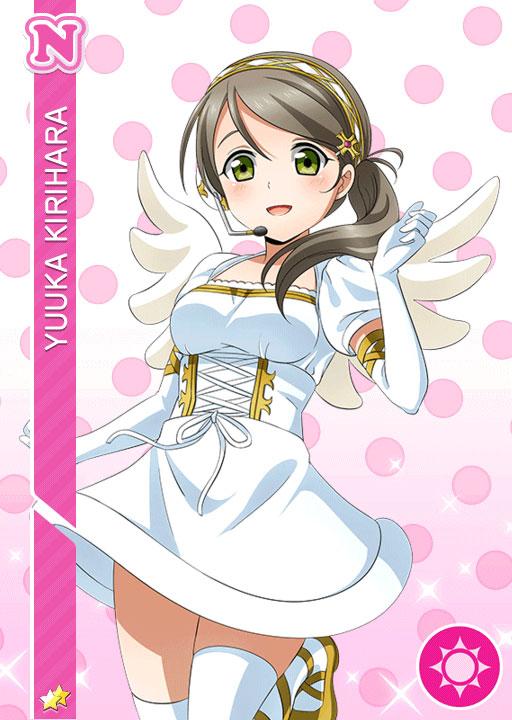 Yuuka Cosplay Costume from Love Live