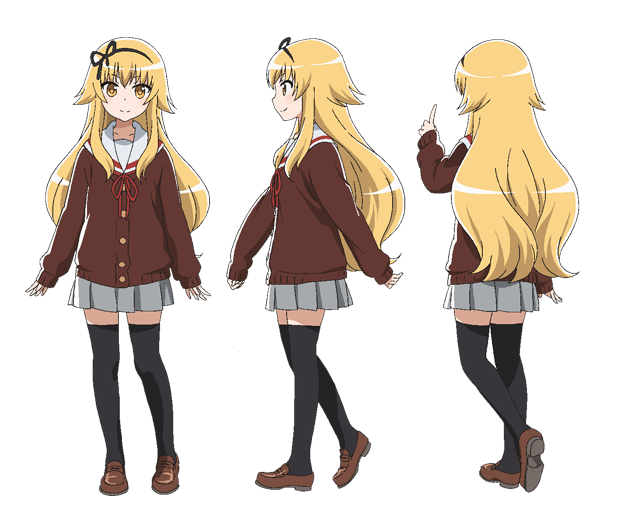 Konoha Cosplay Costume from Engaged to the Unidentified