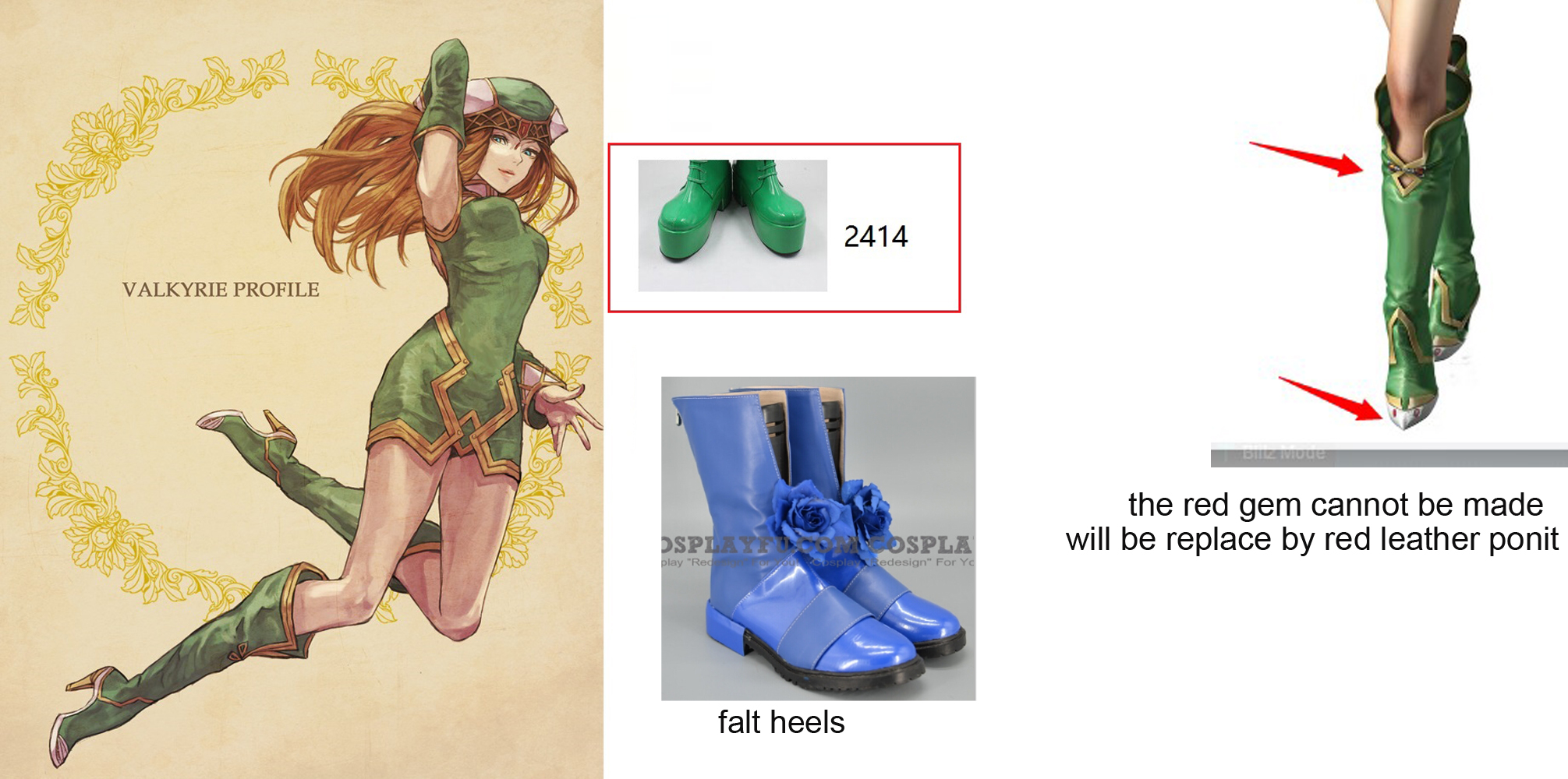 Freya Shoes from Valkyrie Profile