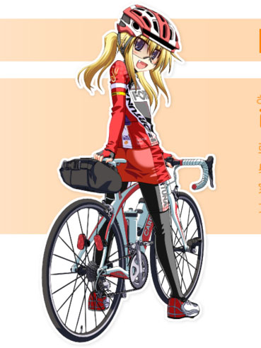 Hinako Cosplay Costume from Long Riders