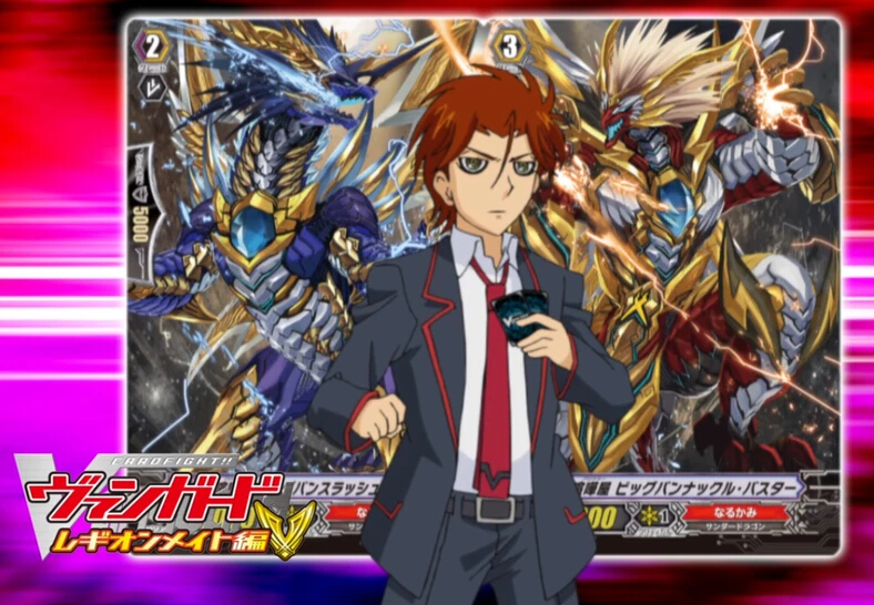 Naoki Cosplay Costume from Cardfight!! Vanguard G: Gears Crisis-hen