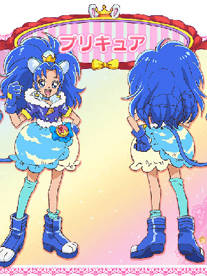 Aoi Cosplay Costume from Kirakira PreCure a la Mode