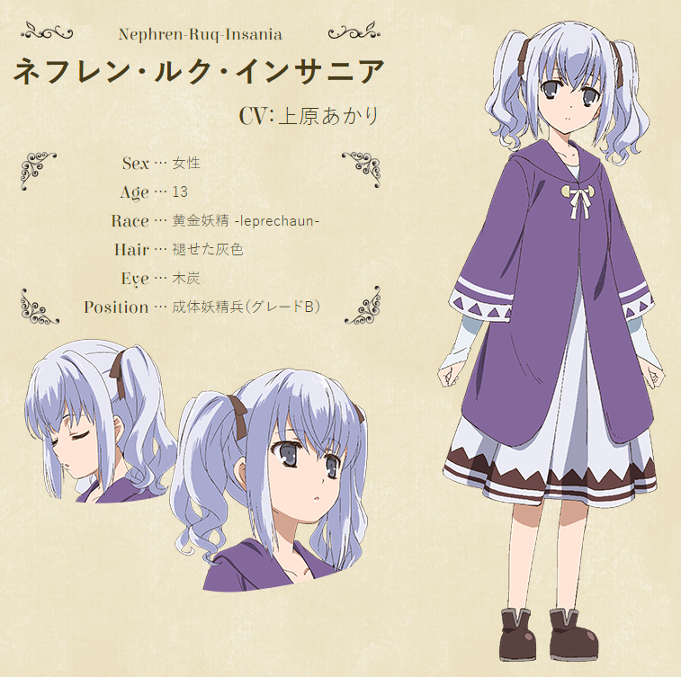 Nephren Cosplay Costume from WorldEnd