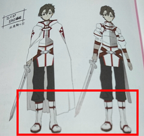 Eiji Shoes (Knights of the Blood Oath) from Sword Art Online
