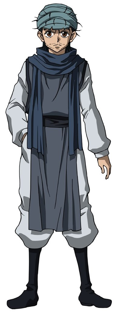Ging Cosplay Costume from Hunter X Hunter