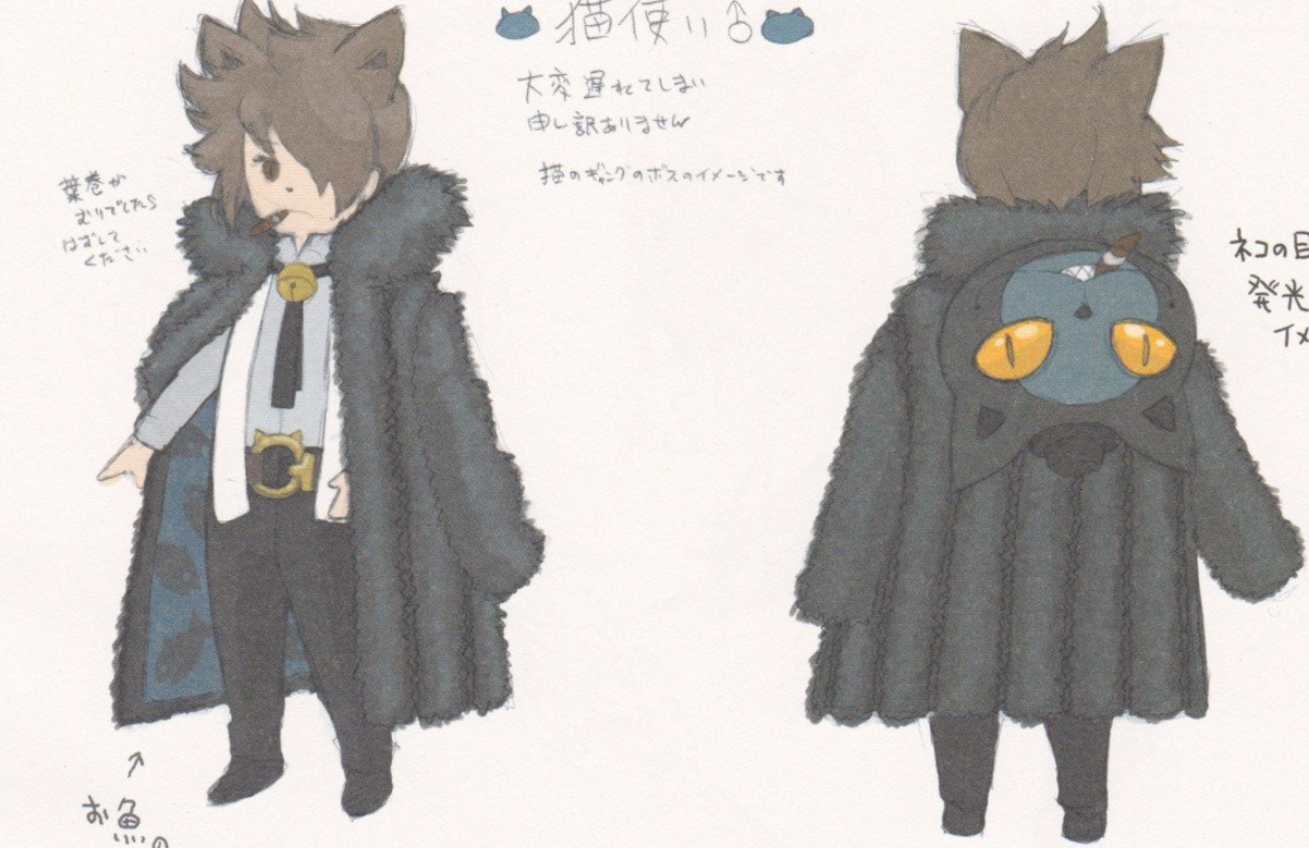 Tiz Arrior Cosplay Costume from Bravely Second