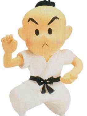 Poo Cosplay Costume from EarthBound