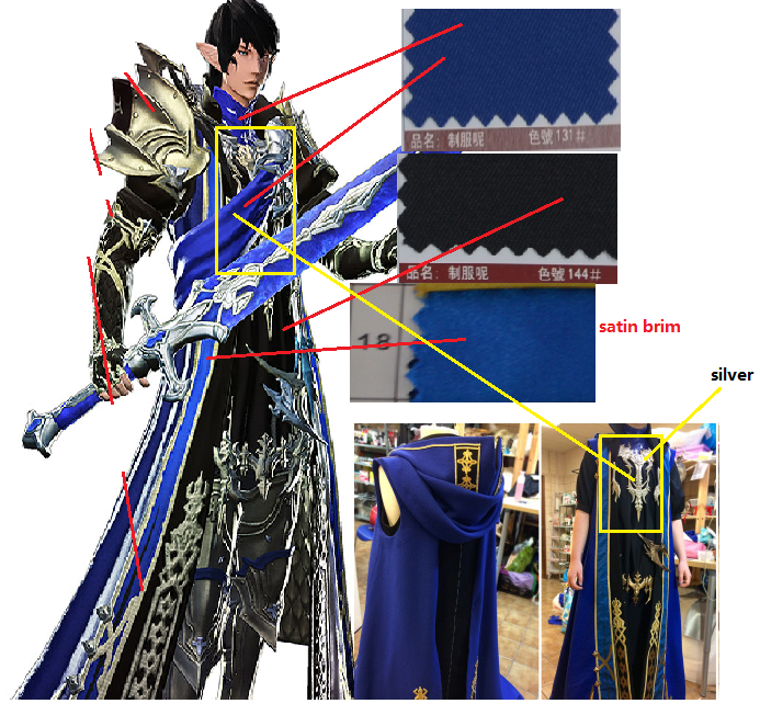Ser Aymeric Cosplay Costume from Final Fantasy XIV