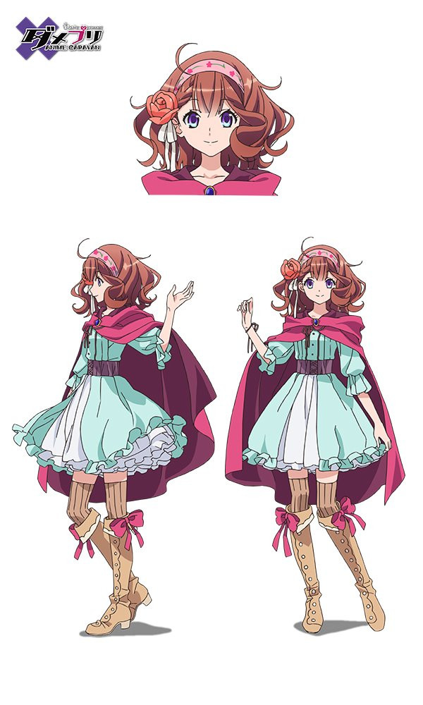 Ani Cosplay Costume from Dame x Prince Anime Caravan