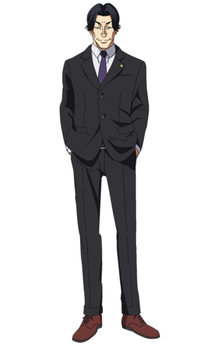 Itsuki Cosplay Costume from Tokyo Ghoul:
