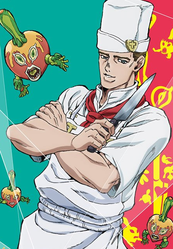 Tonio Cosplay Costume from JoJo's Bizarre Adventure