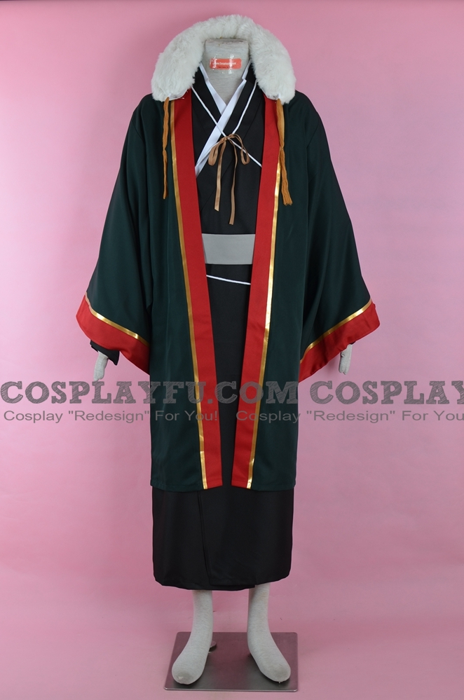 Oudanna Cosplay Costume from Kakuriyo no Yadomeshi