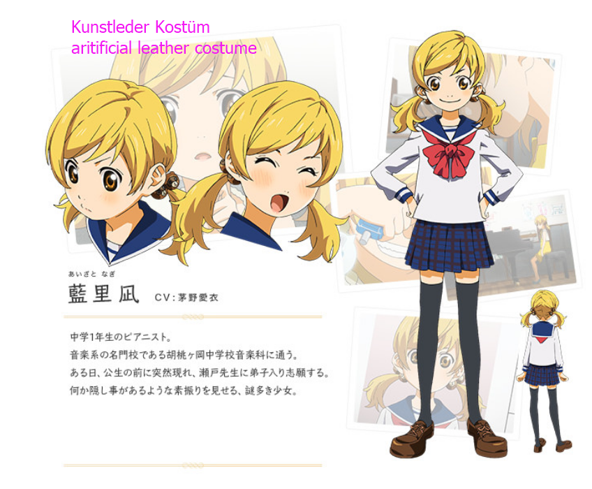 Aiza Nagi Cosplay Costume from Your Lie in April