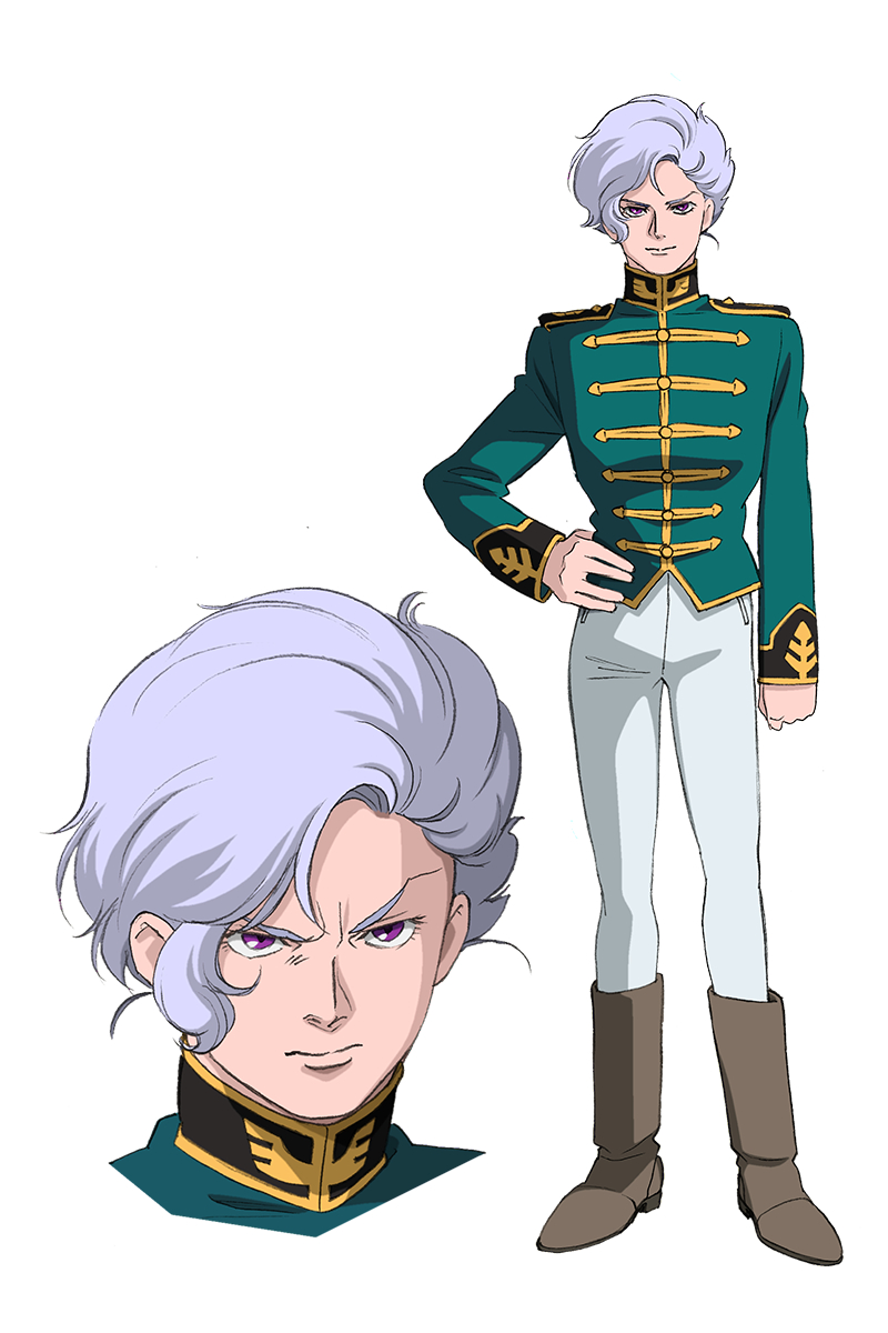 Angelo Cosplay Costume from Mobile Suit Gundam Unicorn RE 0096