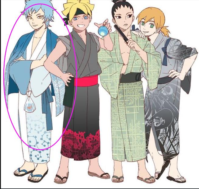 Mitsuki Cosplay Costume from Naruto