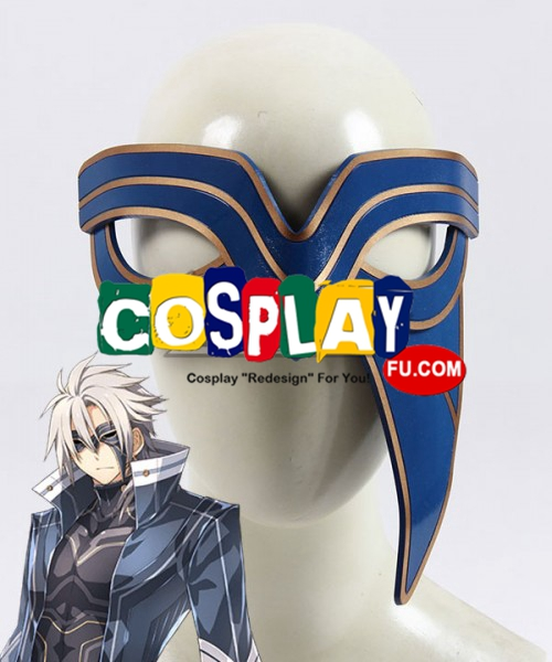 Siegfried Mask from The Legend of Heroes (1339)