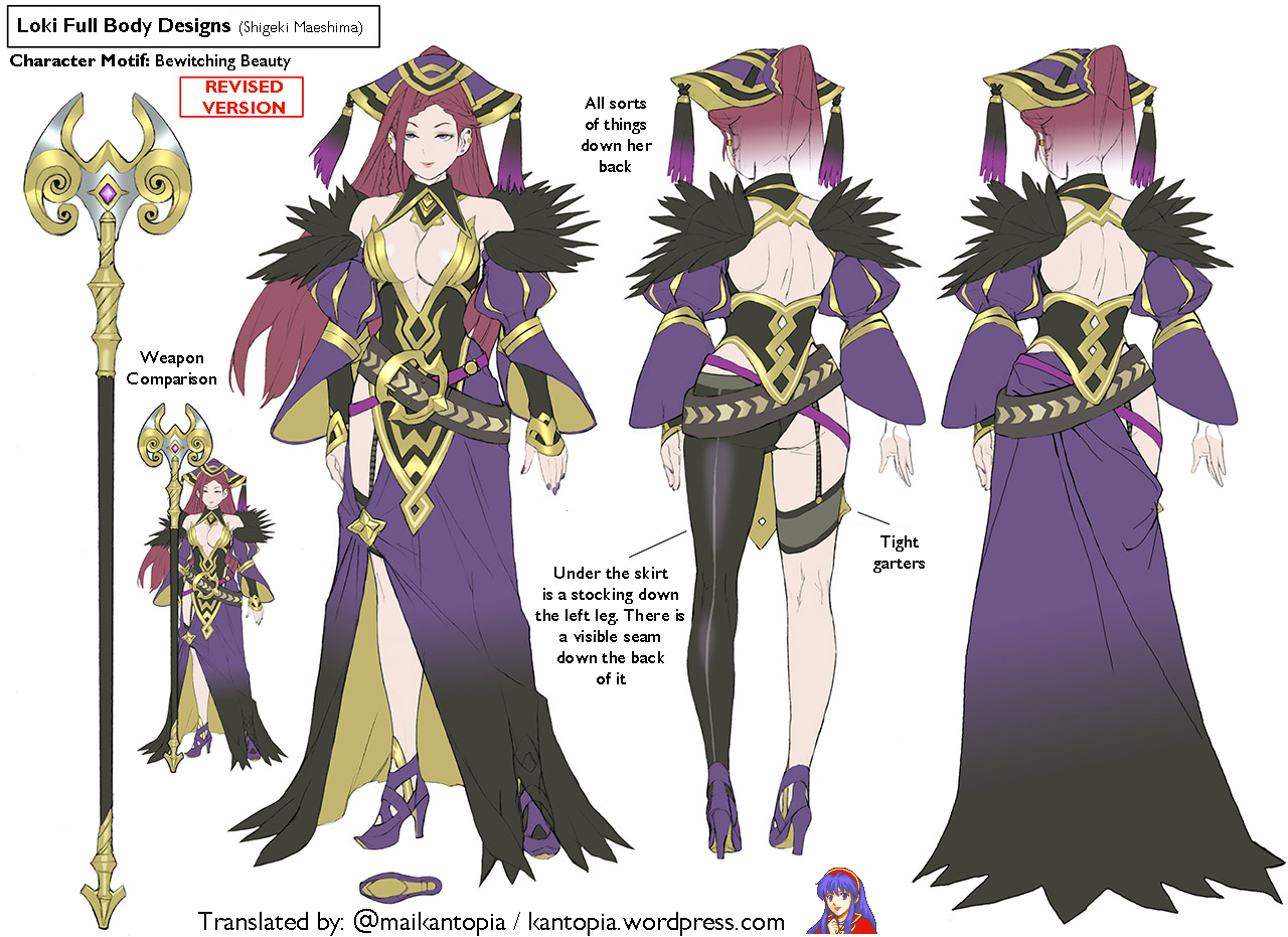 Loki Cosplay Costume from Fire Emblem Heroes