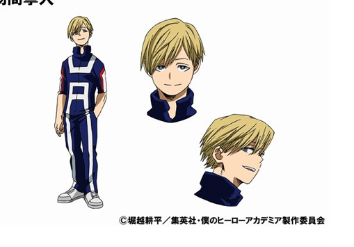 Neito Monoma Cosplay Costume Top Only from My Hero Academia