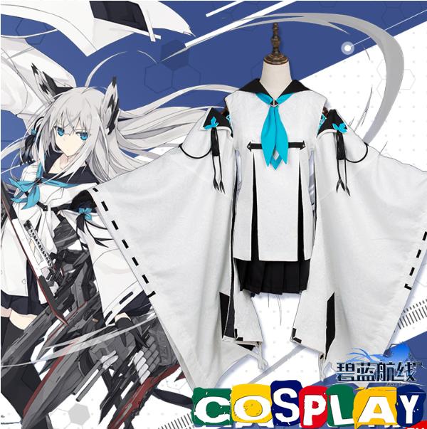 IJN Kawakaze Cosplay Costume from Azur Lane (5740)